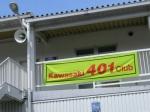 kawasaki_401会走行会
