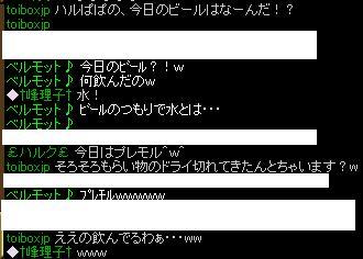 アリアン会話8