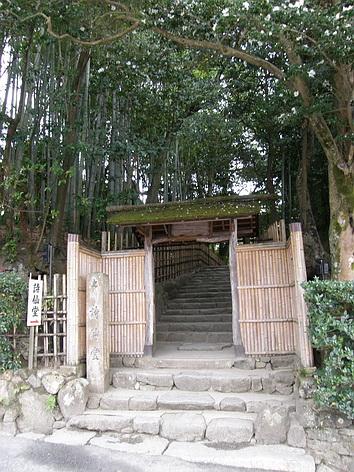 2009,12 京都2