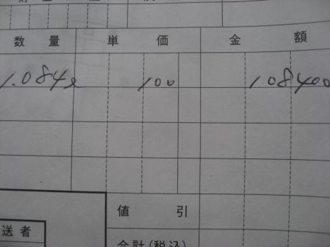 IMG_3621_縮小