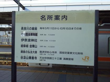 gifu_0031.jpg