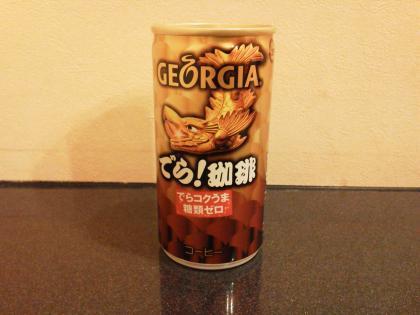 gifu_0045.jpg