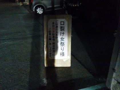 gifu_0046.jpg