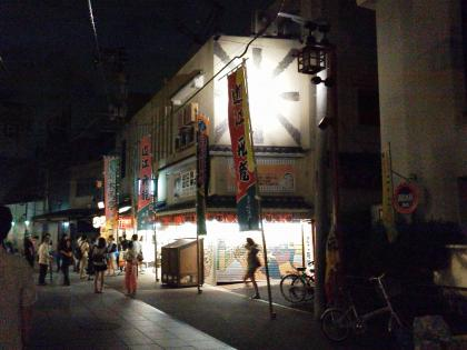 mokuba_0077.jpg