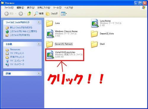 1246914_convert_20091127194033.jpg