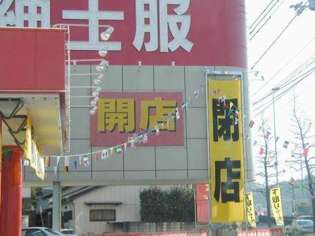 20091217_1.jpg