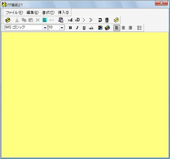 2009121_4.jpg