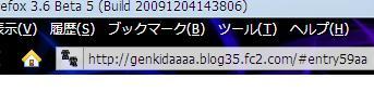 20091222_1.jpg