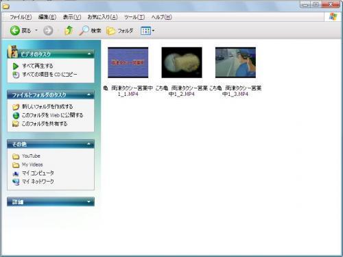 2009128_2.jpg