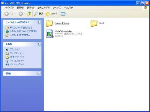 6126484_convert_20091127190927.jpg