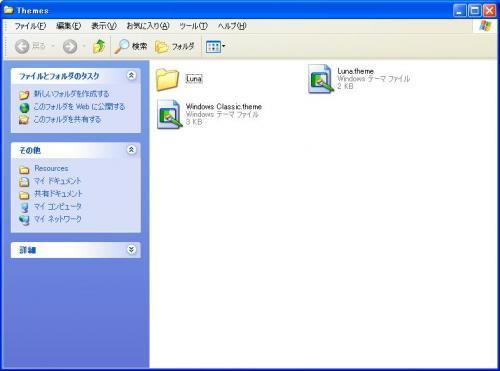 68364214_convert_20091127193221.jpg