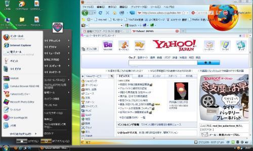 Vista_convert_20091127201458.jpg
