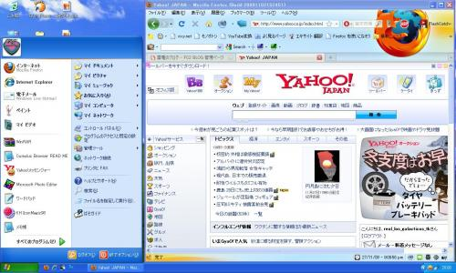 XP_convert_20091127201435.jpg