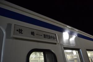 DSC_0067[1]