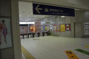 DSC_0077[1]