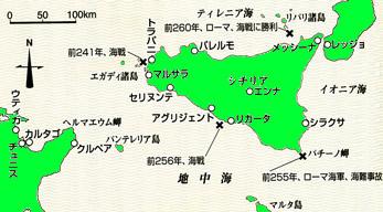 シチリアマップ