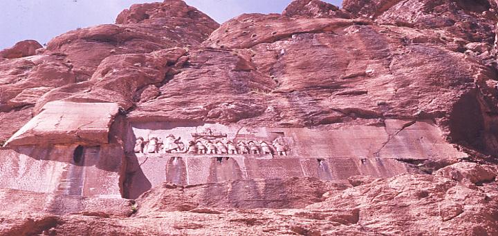 ビストゥンの磨崖碑