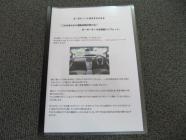 IMG_1053_20130324195149.jpg