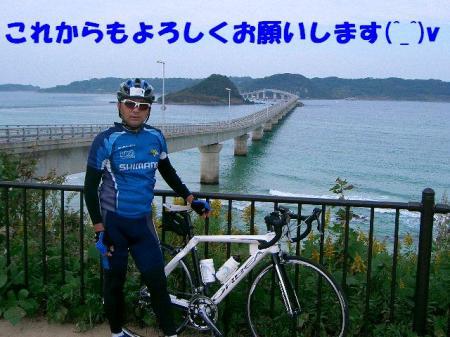 コピー ~ CIMG6871