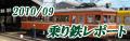 IMG_740522.jpg