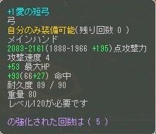 cap0208.jpg