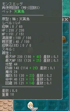 cap0235.jpg