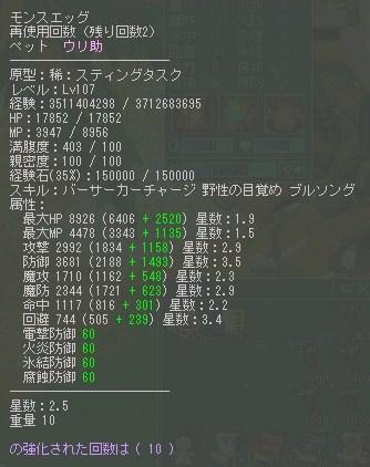 cap0254.jpg