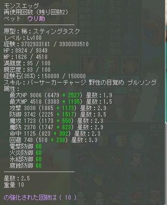 cap0256.jpg