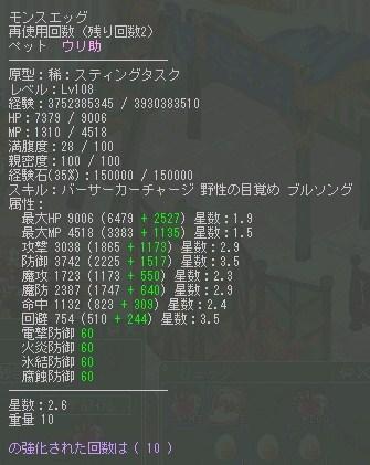 cap0263.jpg