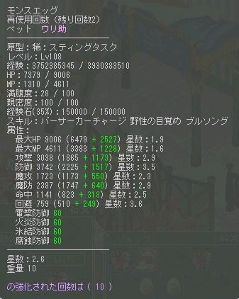 cap0264.jpg