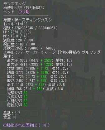 cap0265.jpg