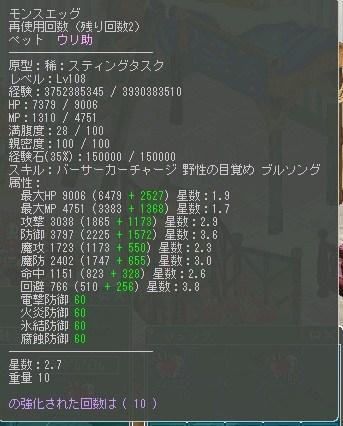 cap0266.jpg