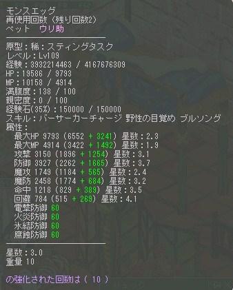 cap0287.jpg