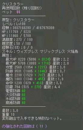 cap0294.jpg