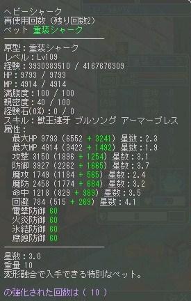 cap0298.jpg