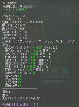cap0304.jpg