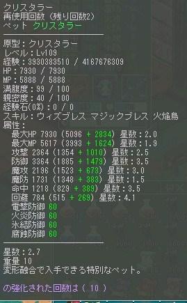 cap0311.jpg