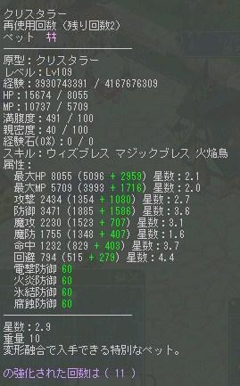 cap0312.jpg