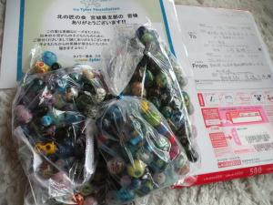donation beads 2011/10/25