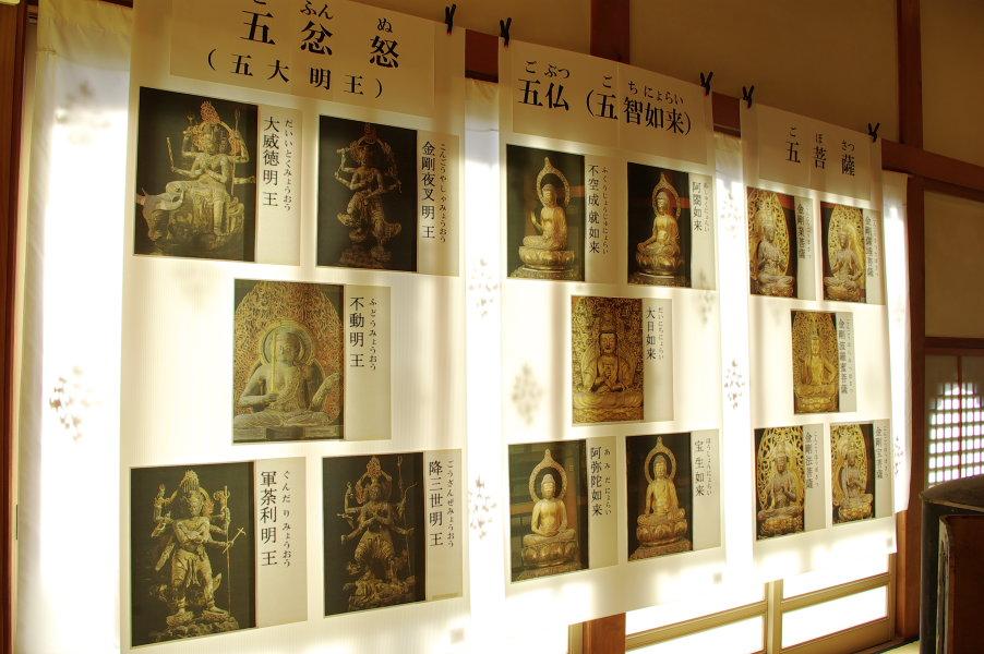 入って左側の窓には仏像の写真 ...