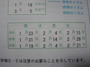 IMGP0564.jpg