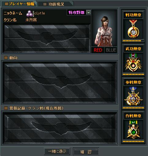 2012-03-01 15-46-36^2