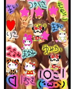 10ko1.jpg