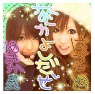 hazuki02.jpg