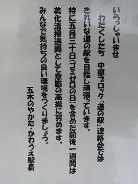 P11001180001.jpg