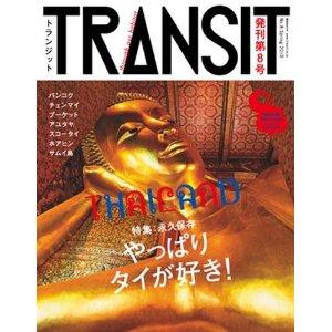 TransitThai.jpg