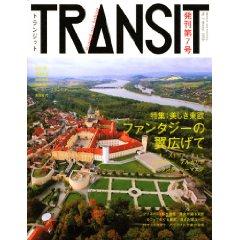 transit_20091208140053.jpg