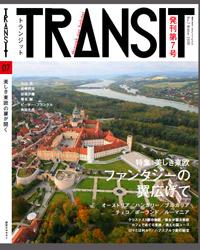 transitcover1.jpg