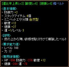 腰素材4-1