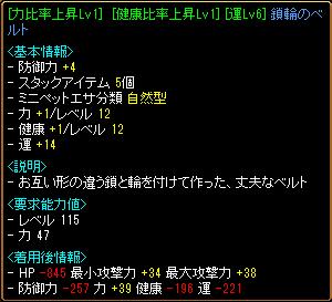 腰素材4-2